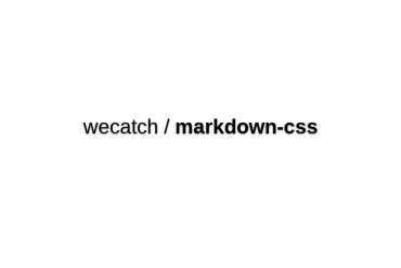 Wecatch/markdown-css