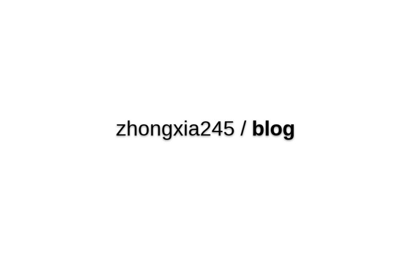 Zhongxia245/blog