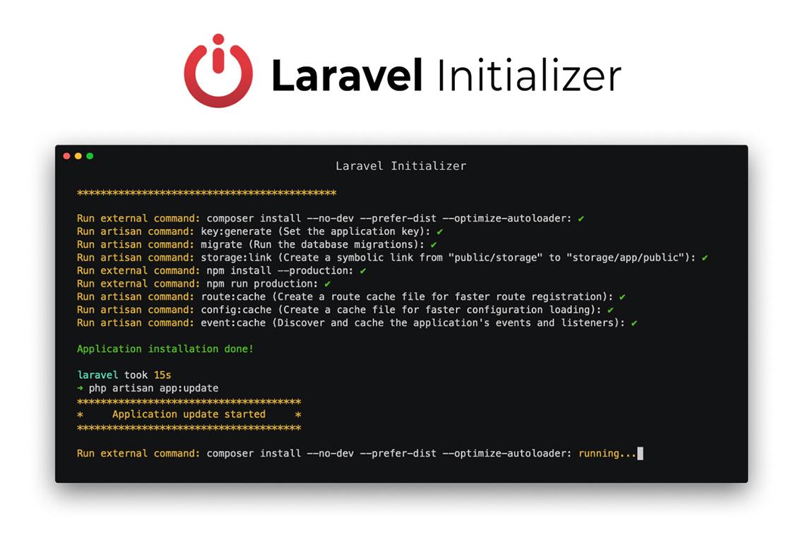 Laravel Initializer