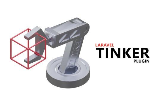 Laravel Tinker PhpStorm/IDEA Plugin