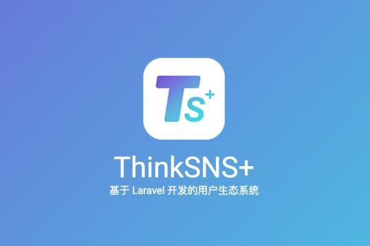 ThinkSNS Plus