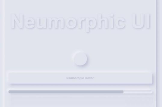 Neumorphic UI