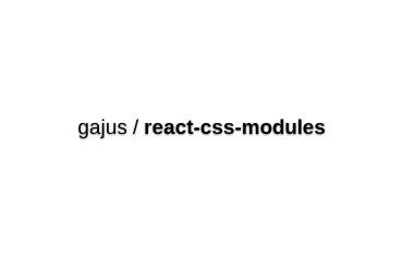 React-css-modules