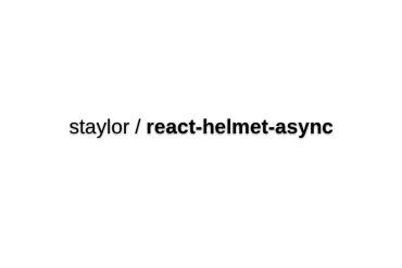 React-helmet-async