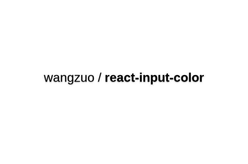 React-input-color
