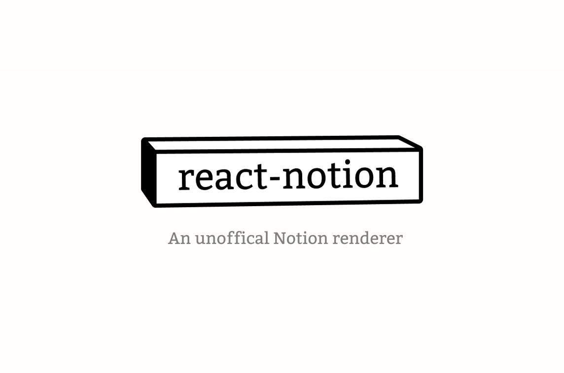 React Notion