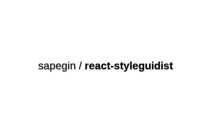 React-styleguidist