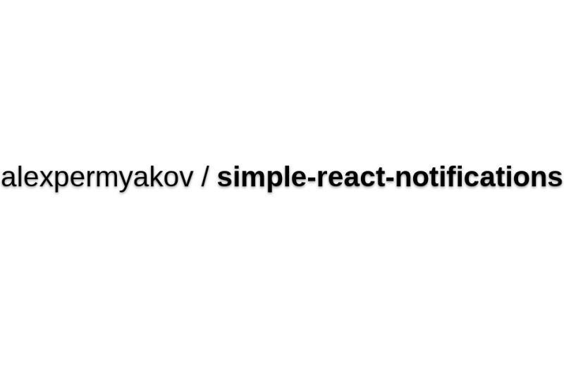 Simple-react-notifications