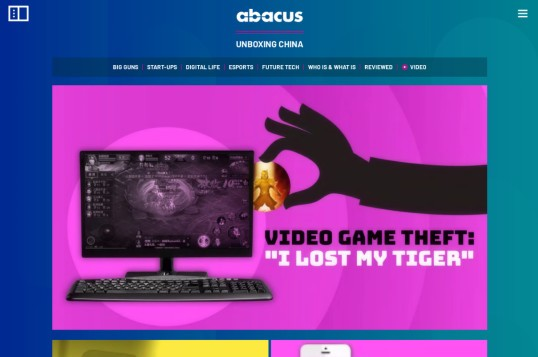 Abacus News