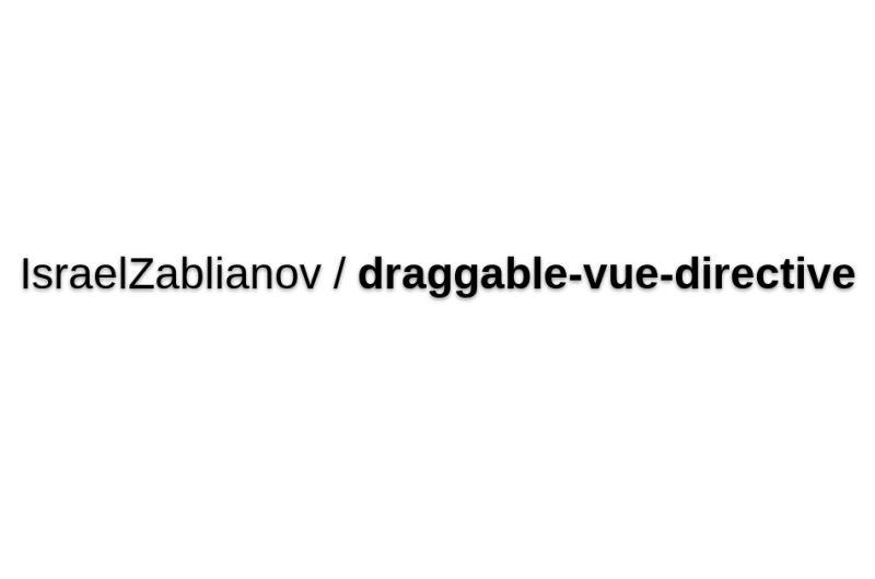 Draggable-vue-directive