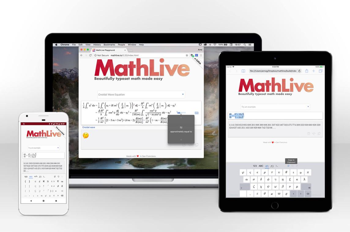 Vue MathLive