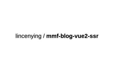 Mmf-blog-vue2-ssr