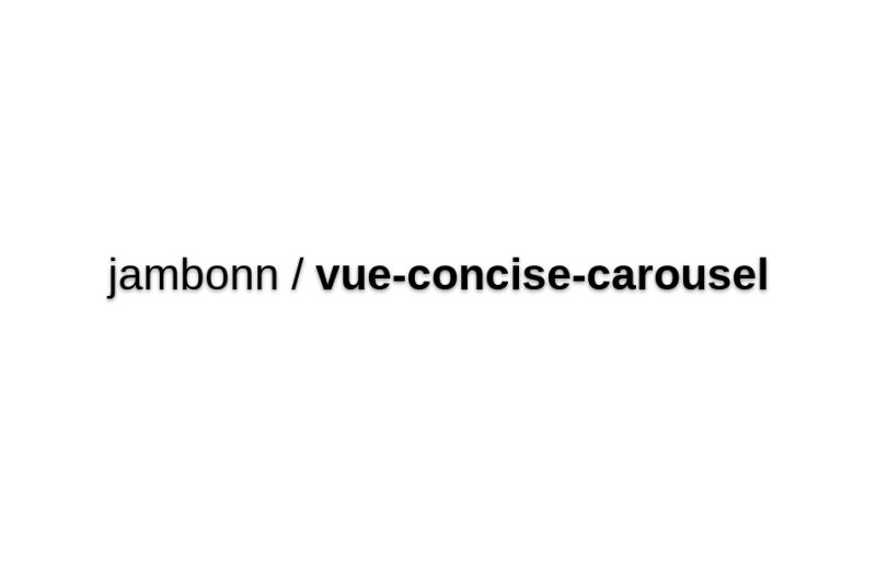 Vue-concise-carousel