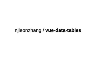 Vue Data Tables