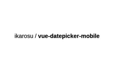 Vue-datepicker-mobile