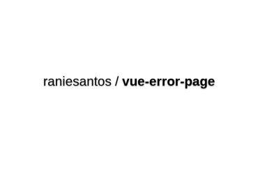Vue-error-page