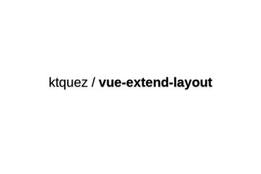 Vue-extend-layout