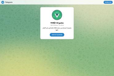 VueJS Arab - Telegram Group