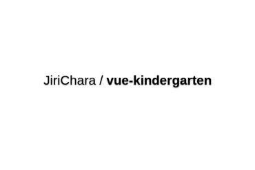 Vue-kindergarten