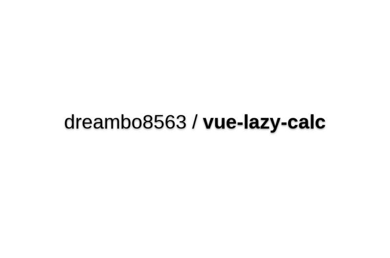 Vue-lazy-calc