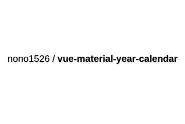 Vue-material-year-calendar