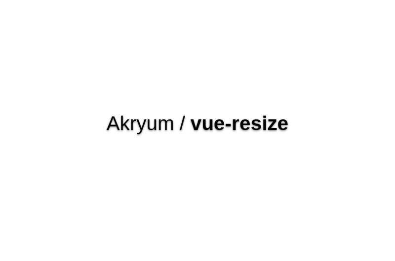 Vue-resize