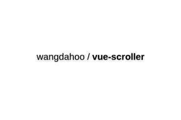 Vue-scroller