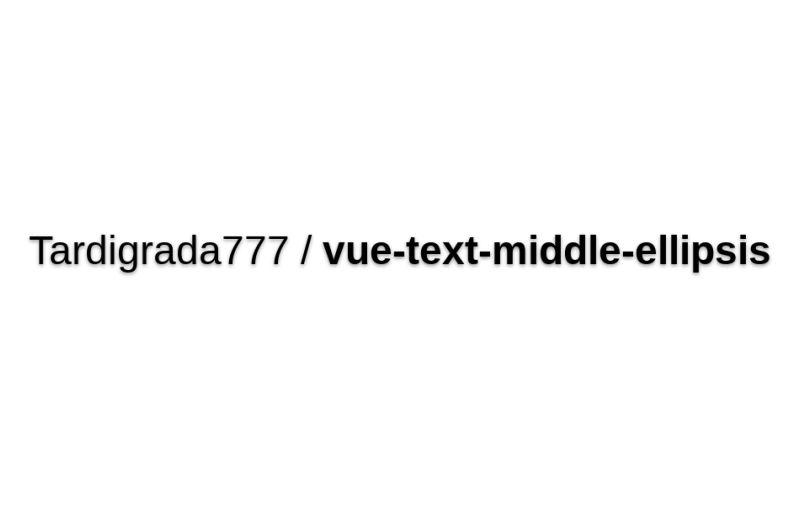 Vue-text-middle-ellipsis