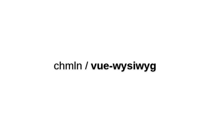 Vue-wysiwyg