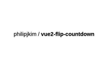 Vue2-flip-countdown
